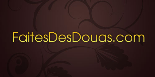 Post image for Faites Des Douas.com, un portail de dou'as (FDD)