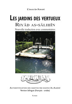 Post image for Hadith de la semaine :